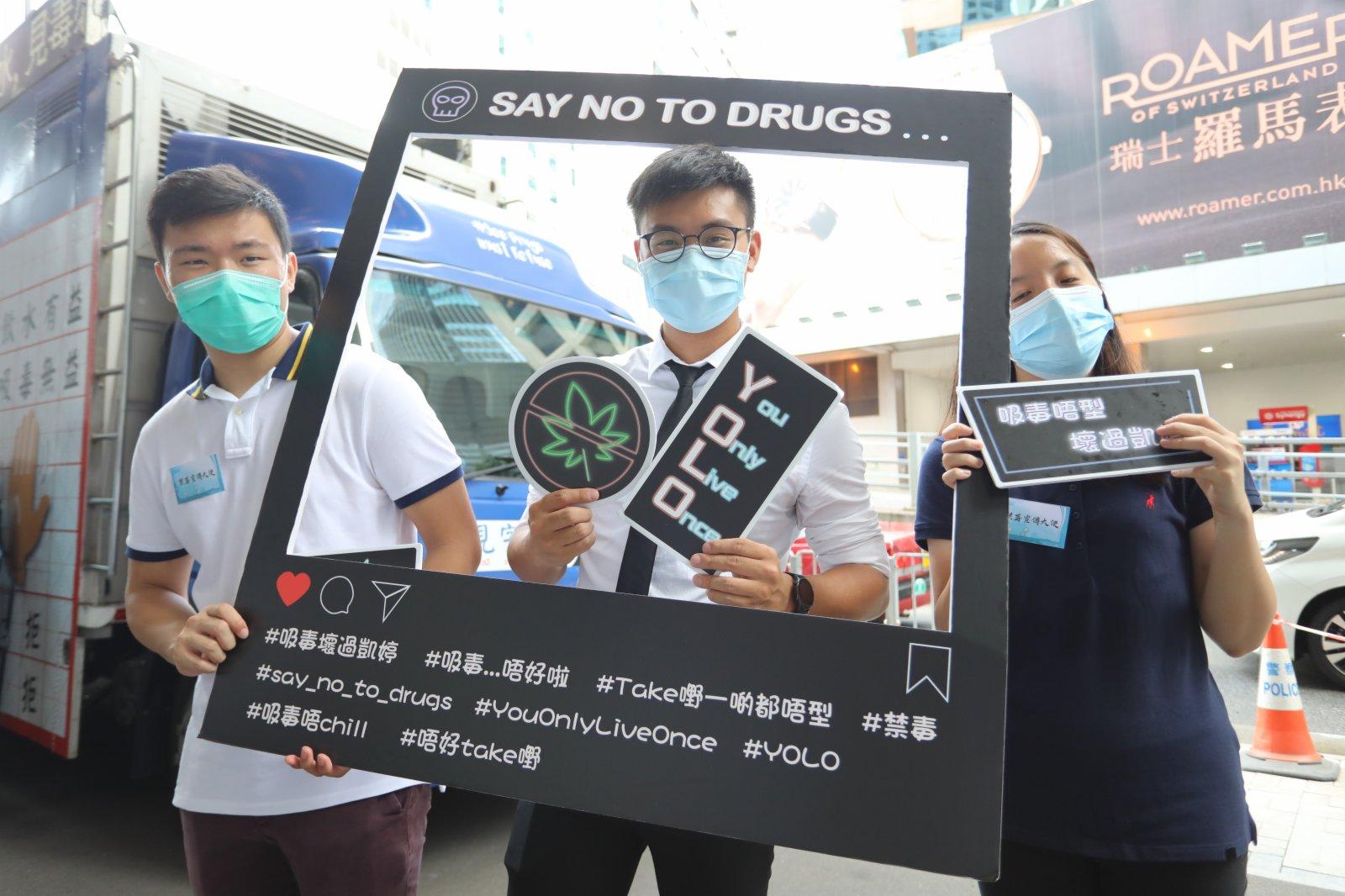 警方毒品調查科展開「禁毒月」系列宣傳及教育活動。(大公文匯全媒體記者李斯哲攝)