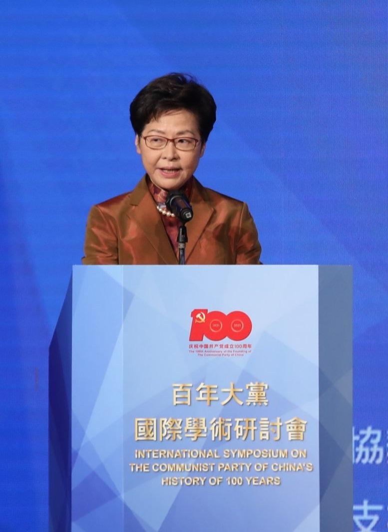林鄭月娥:中共百年偉大成就值得用不同語言告訴全世界
