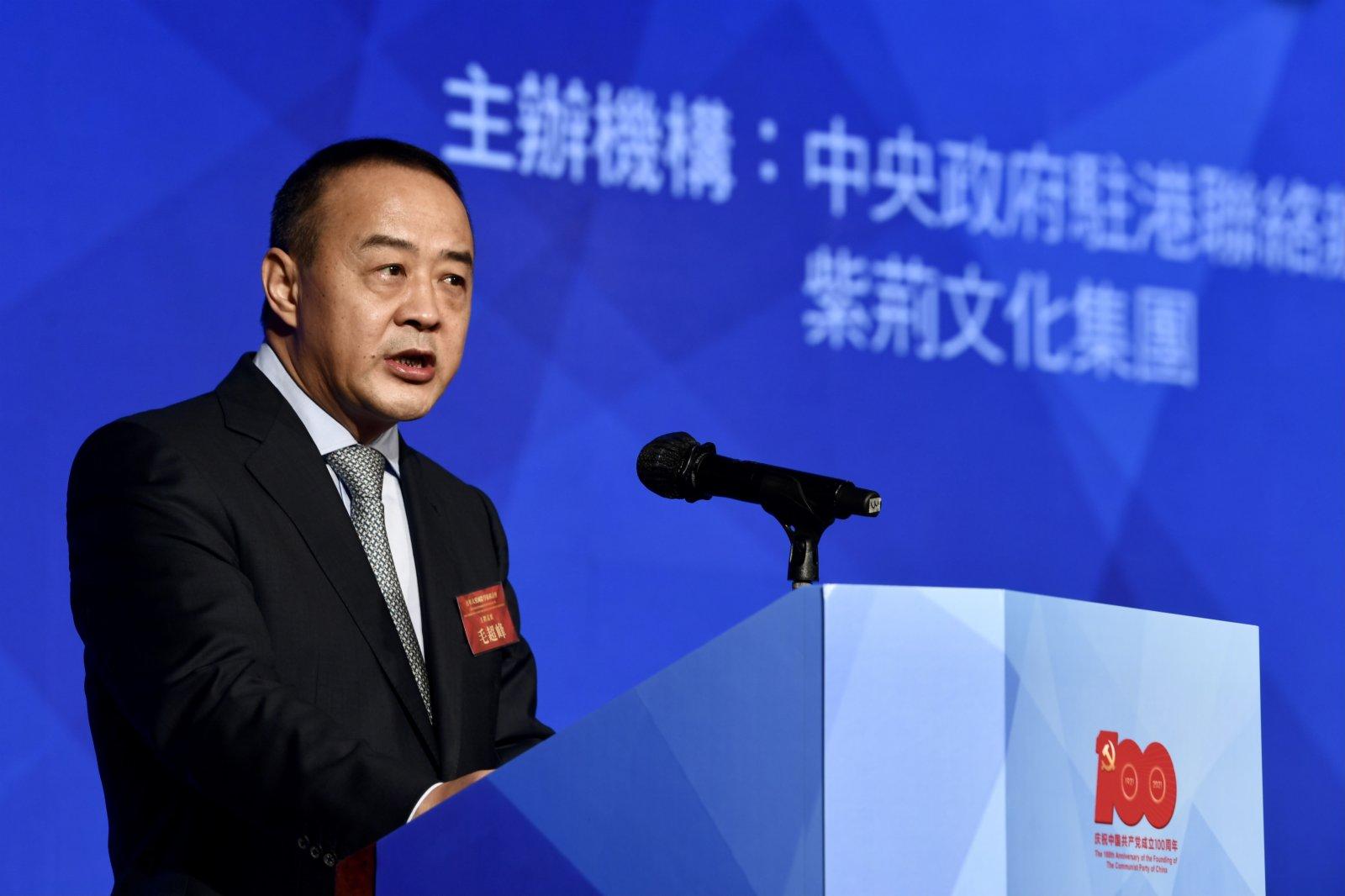 圖為紫荊文化集團董事長毛超峰致辭。 (中新社)