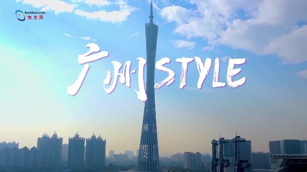 抗疫神曲「廣州style」魔性出圈 網友直呼太上頭