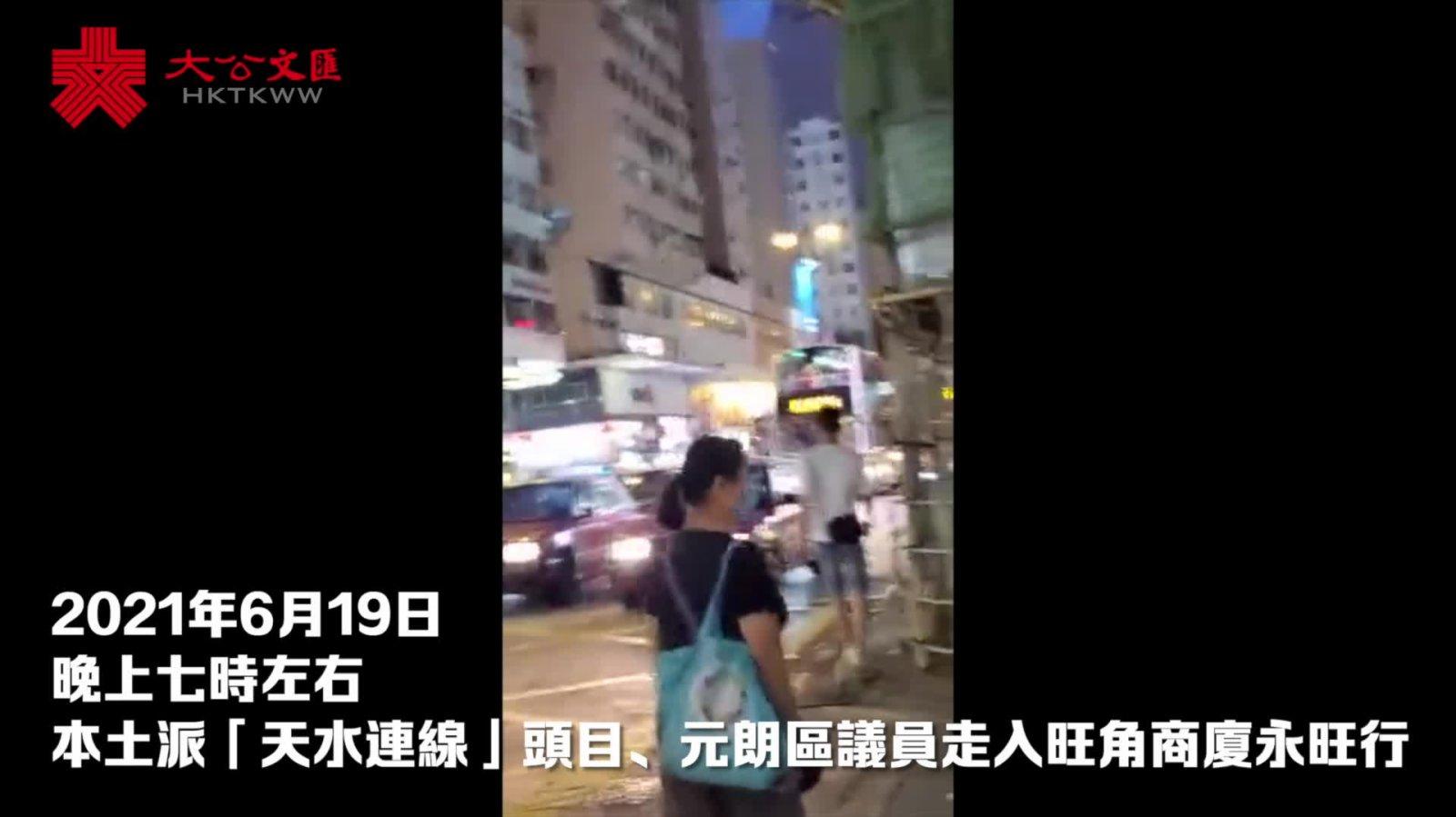 香港文匯報獨家直擊| 攬炒派近期密謀頻頻 「七一」要搞事?