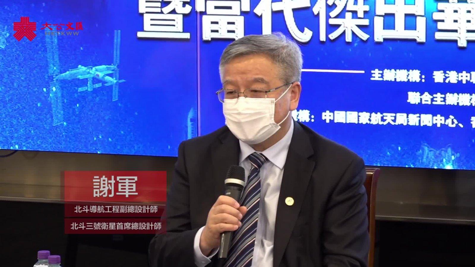 謝軍:歡迎港學界更多參與學術交流