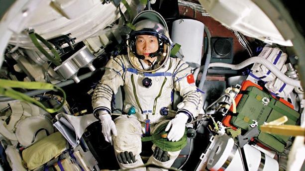 從楊利偉的《太空一日》 看中國航天日新月異