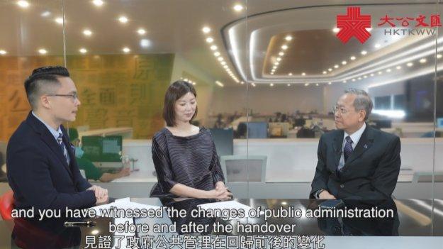 EyE on U 容來熙往EP02: 黎棟國細說「愛國」的意味
