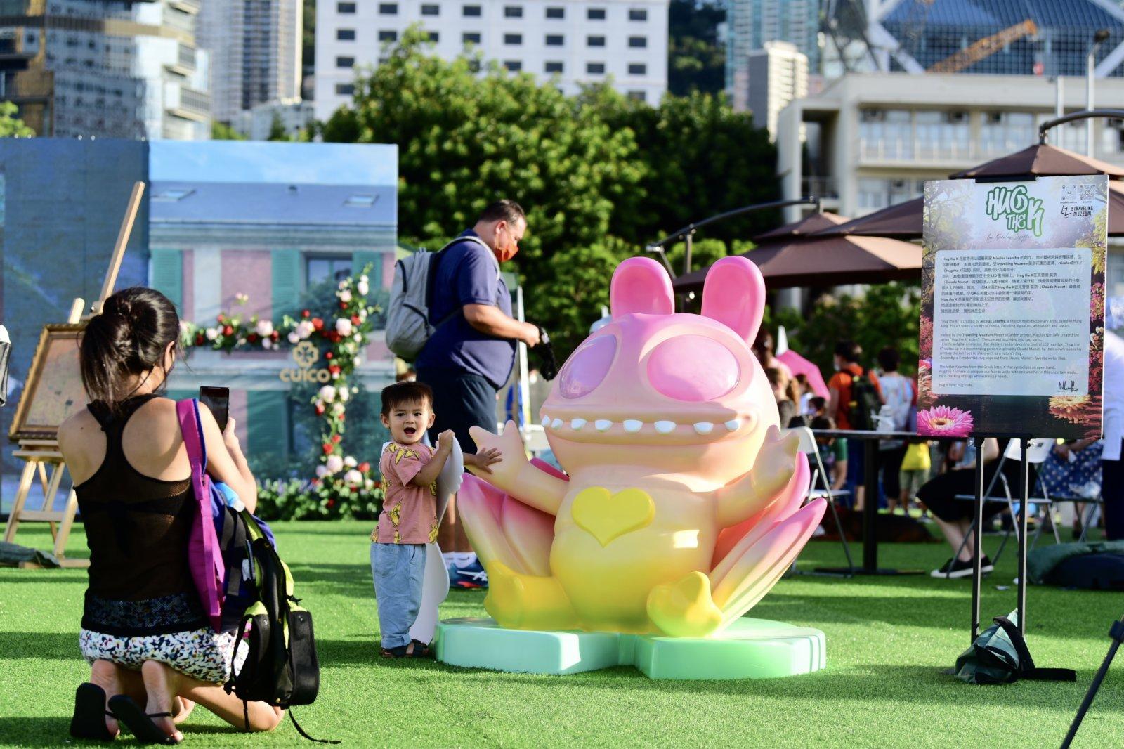 活動以「放假、放空、放電」為主題,舉行逾25項各具特色活動。(香港中通社)