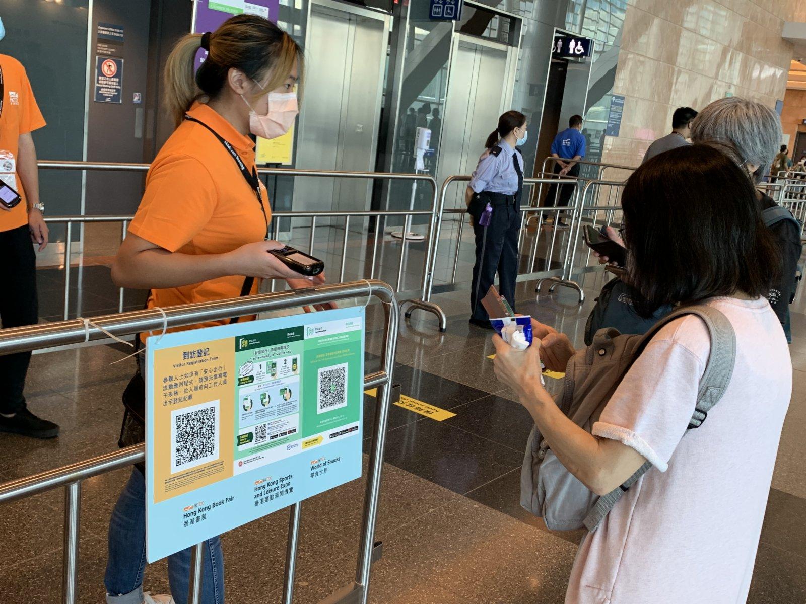 凡入場者都需掃描安心出行或填寫到訪者登記表。(記者黃思鴻攝)