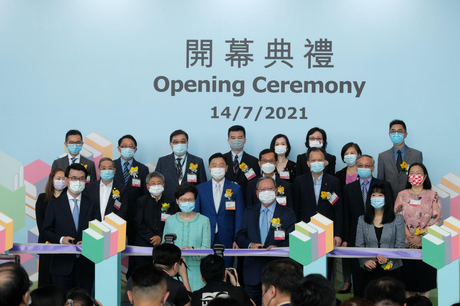 林鄭月娥出席運動休閒博覽開幕典禮。(大公文匯全媒體記者麥鈞傑攝)