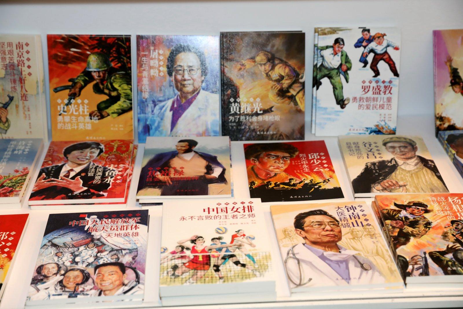 香港書展展出的書籍。(新華社)