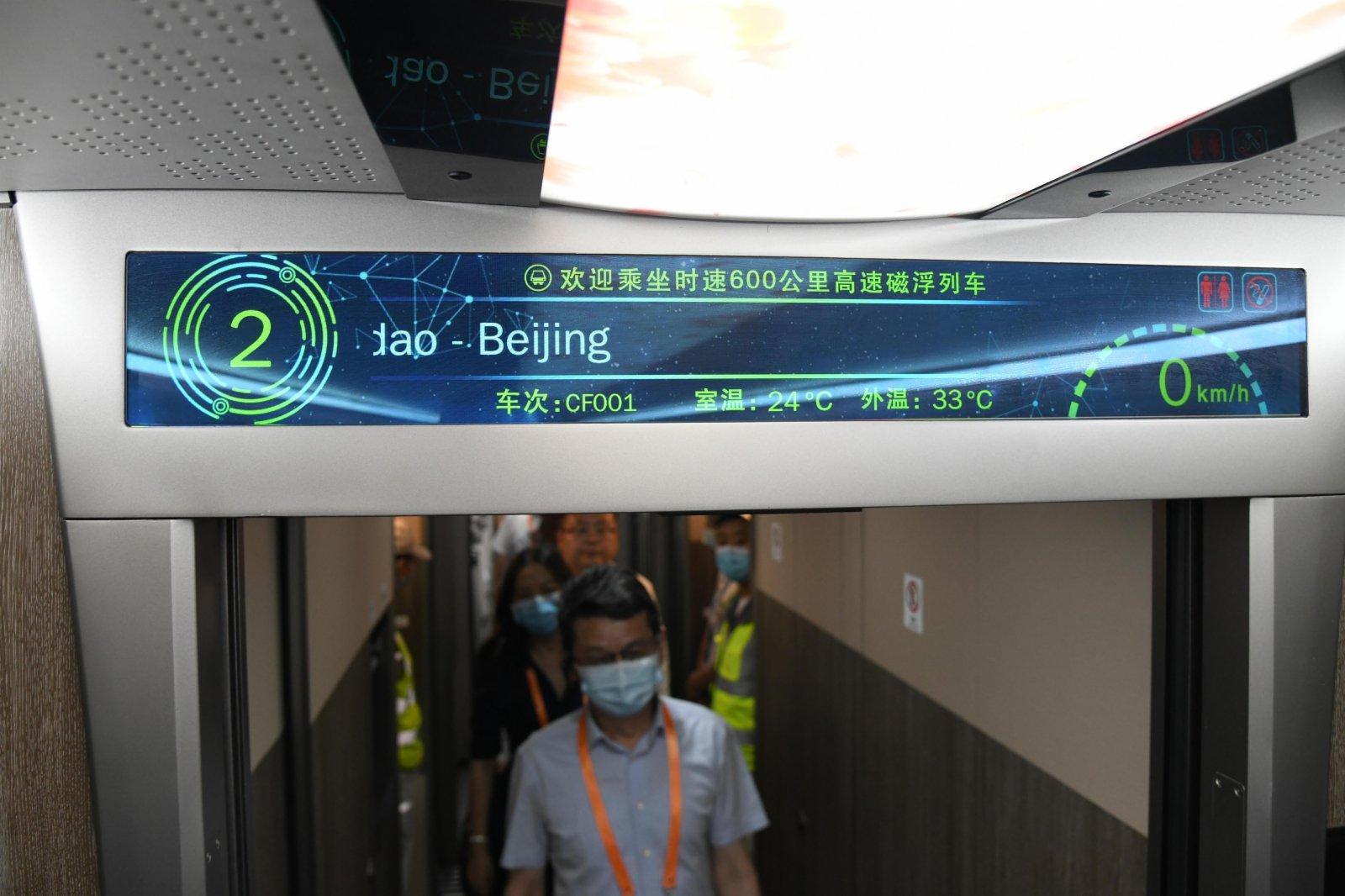 7月20日,參觀者在時速600公里高速磁浮列車內體驗。