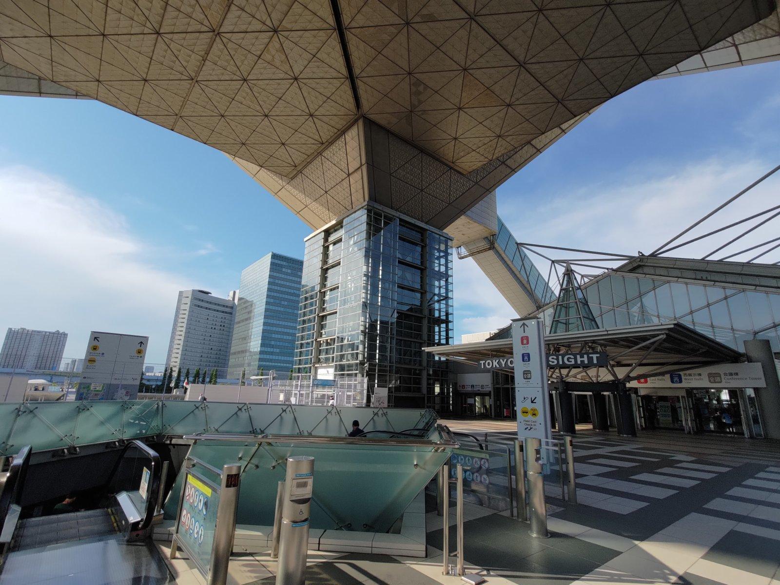 傳媒中心(MPC)和國際廣播中心(IBC)外景,該地為東京有明會議展覽中心
