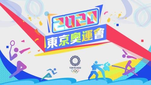 出征奧運中國運動健兒加油