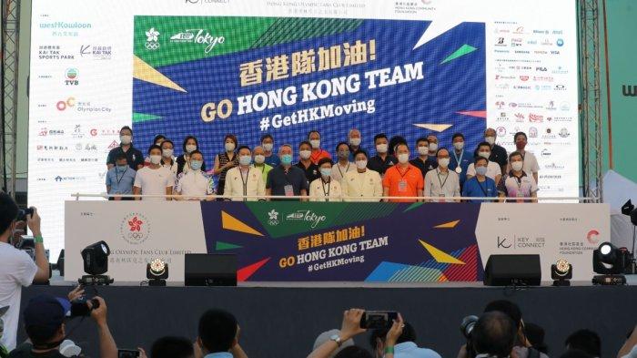 東京奧運 林鄭:46名運動員出戰是歷屆最多 籲市民時刻為港隊打氣