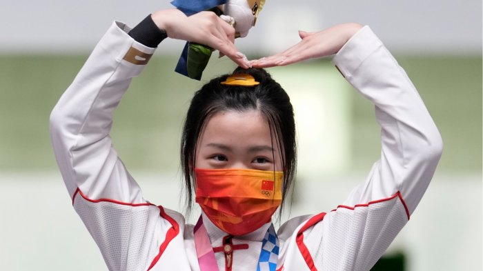 國家隊射擊運動員楊倩摘得東京奧運會首金