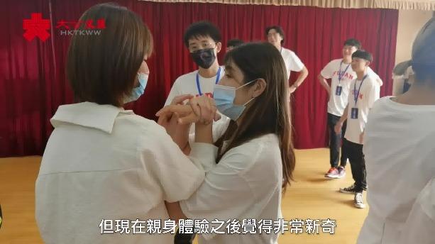 滬「一日上海人」體驗活動助港澳台生融入祖國發展