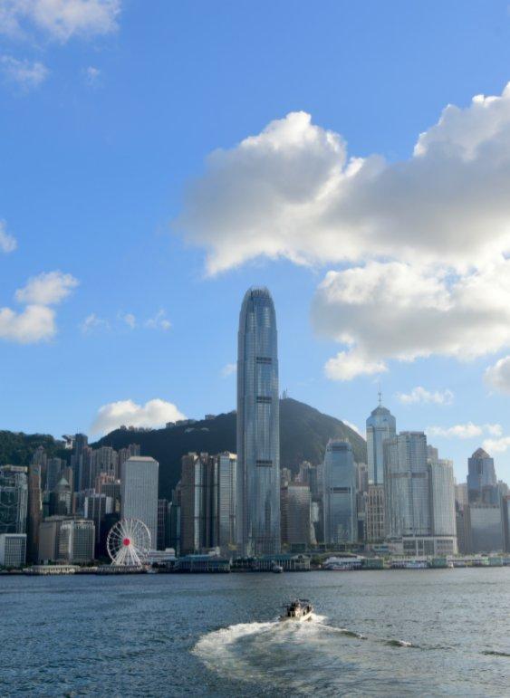 全球競爭力最新排名 香港列第七