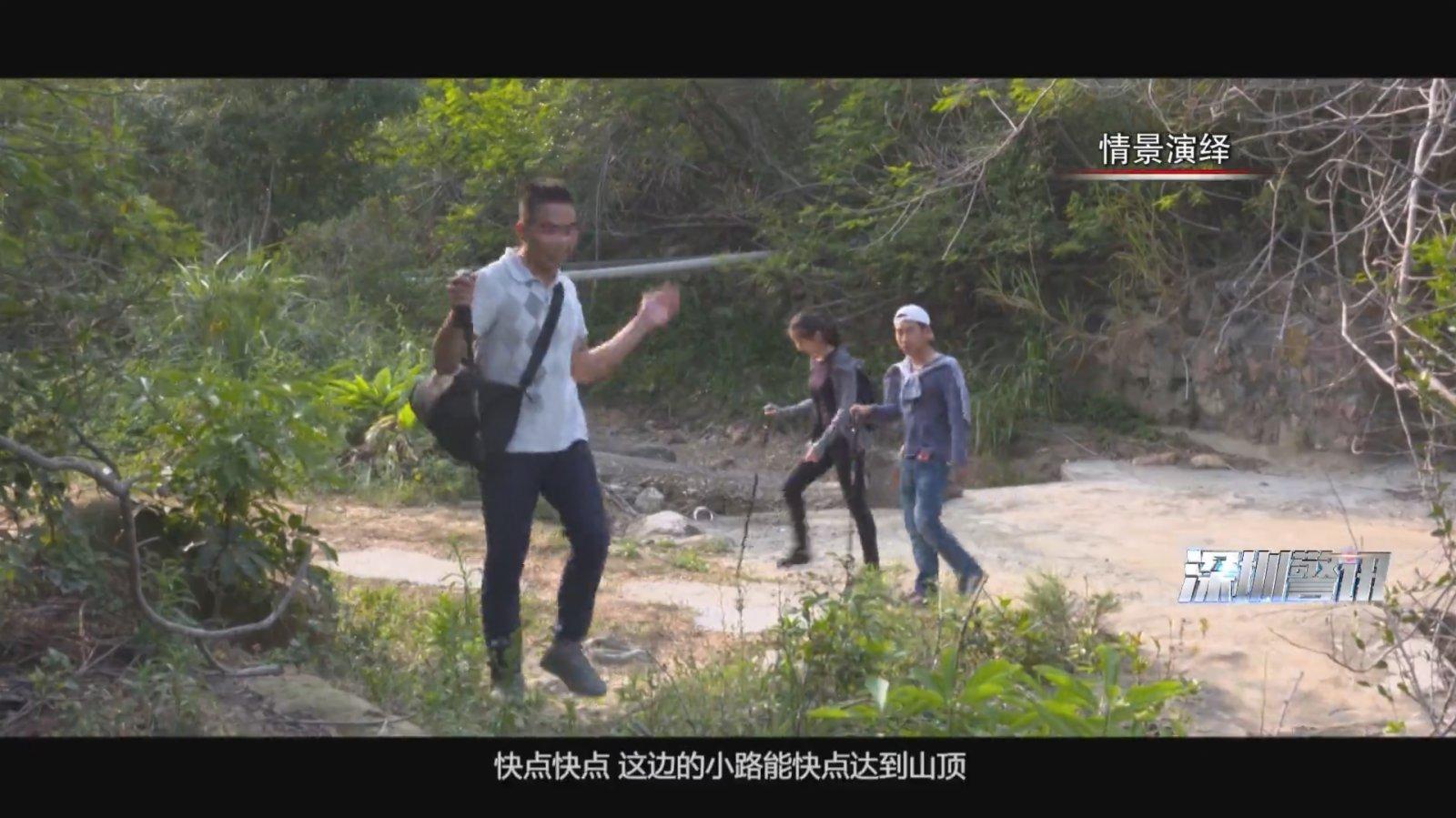 深圳警訊:誰將他們推向懸崖?