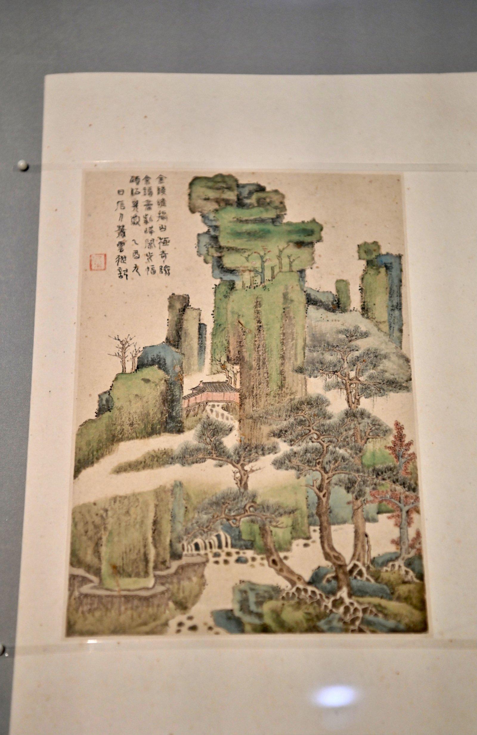 蕭雲從的《山水冊》(頁一)。