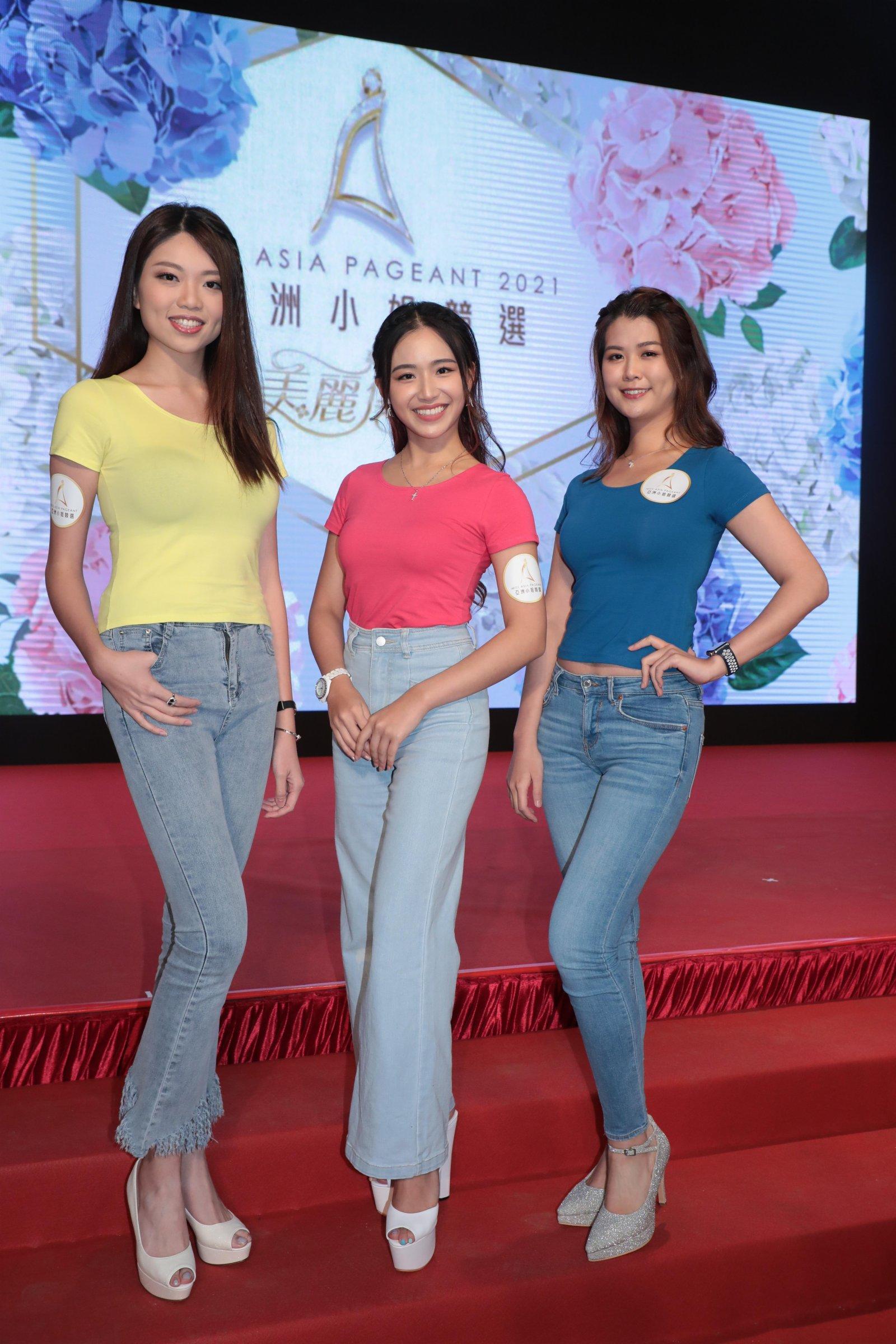 歷屆亞洲小姐張可盈(左起)、范莎莎、彭紫荊出席宣傳(香港中通社)