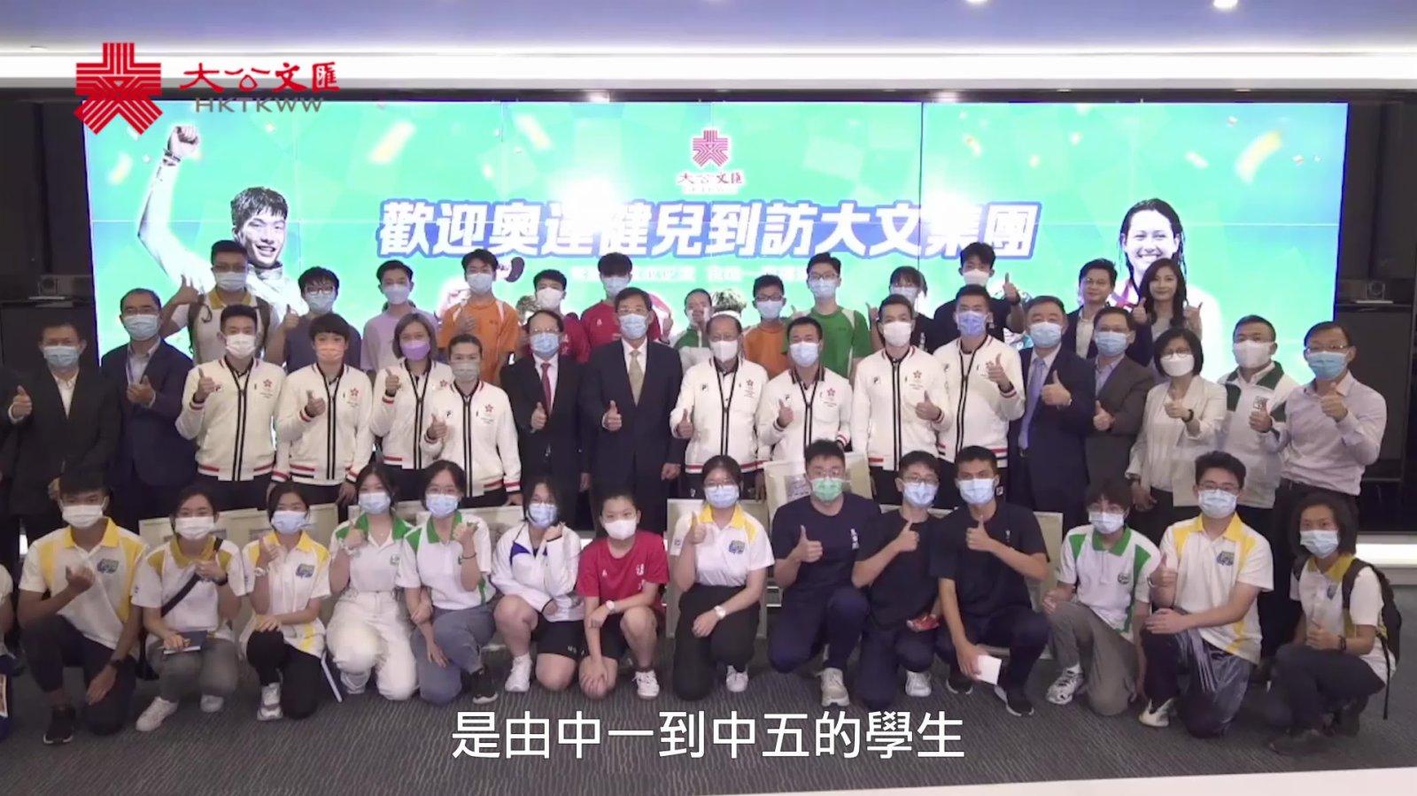 與港乒隊員過招 中學生精心準備戰術「對攻」獲讚