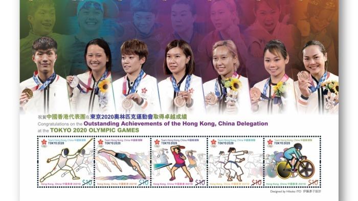 賀港隊東奧創佳績 香港郵政下月發行小全張