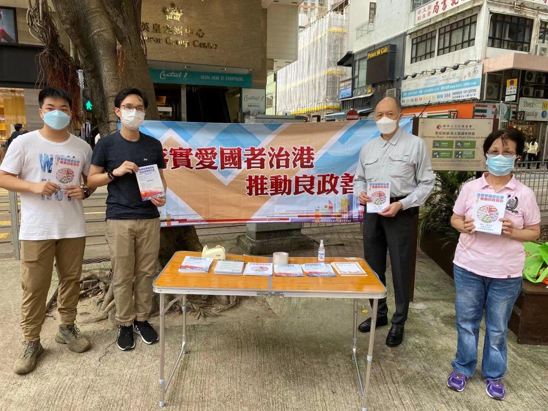 港區全國人大代表、霍英東集團行政總裁霍震寰親臨街站支持。