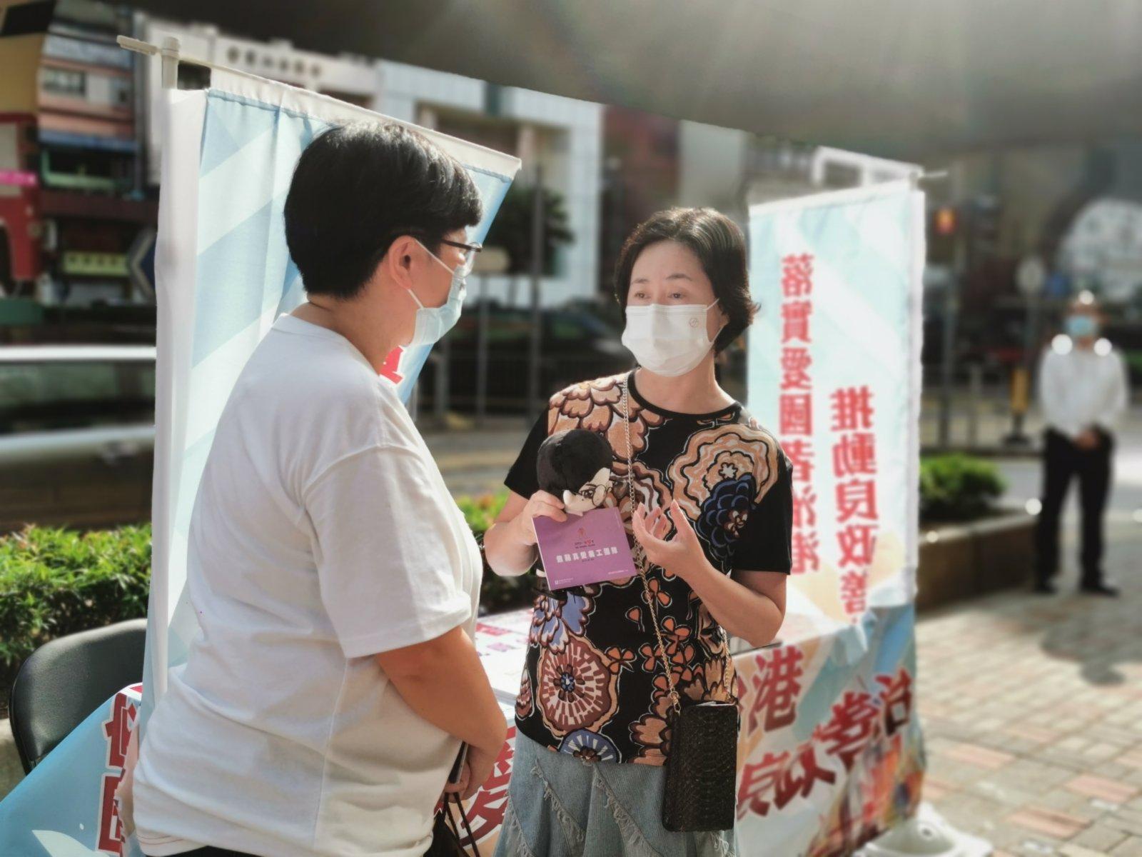 全國婦聯執委何超瓊到信德中心外街站派發宣傳單。