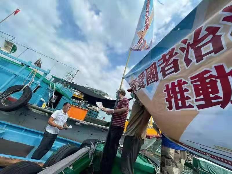 漁農界選委聽取市民意見。