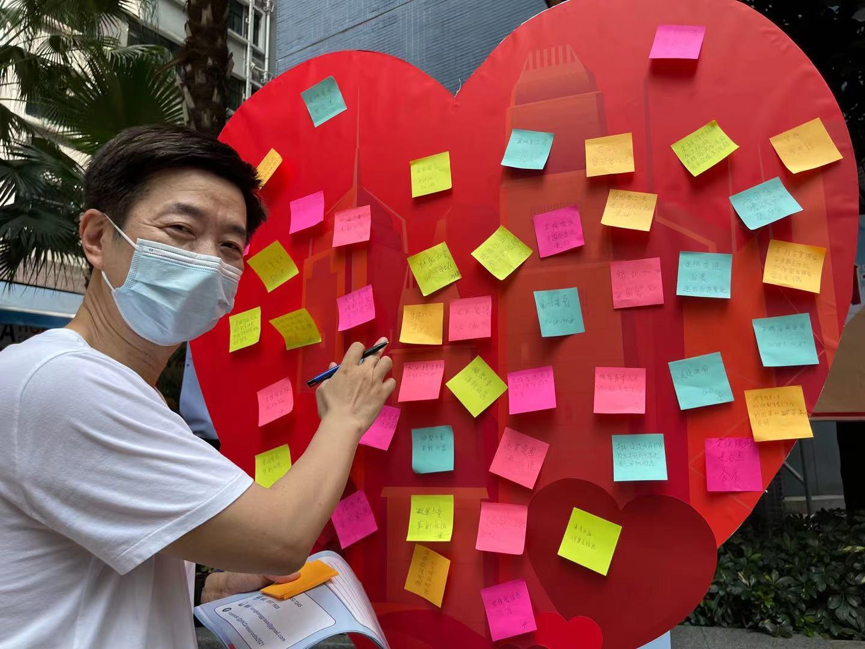 愛心卡貼滿了市民滿滿的心聲和支持。