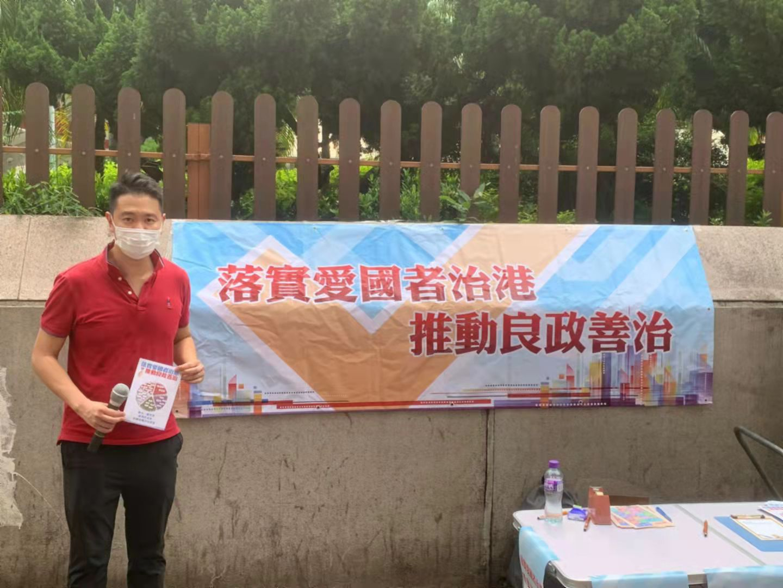 周浩鼎在街站點向市民宣傳新選制,聽取市民意見。