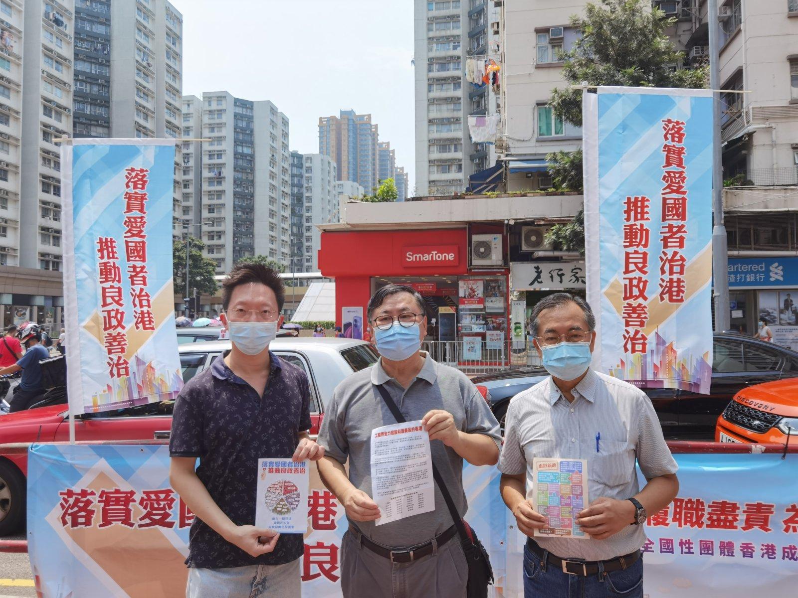 工程界姚勛雄(左)嚴建平(中)、陳慶龍(右)在黃埔擺街站。