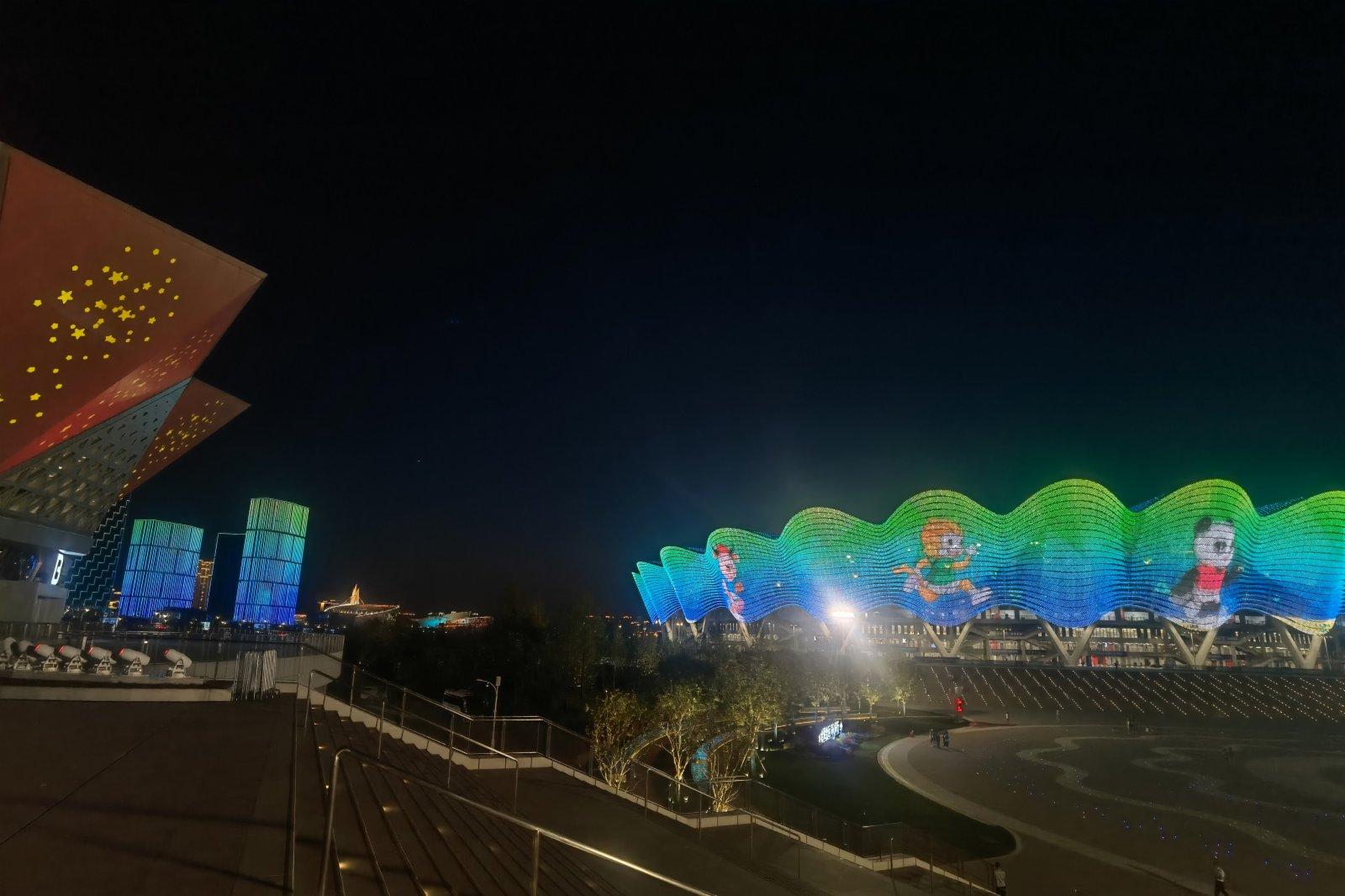 9月13日,西安奧體中心場館亮燈開啟「全運時刻」。中新社