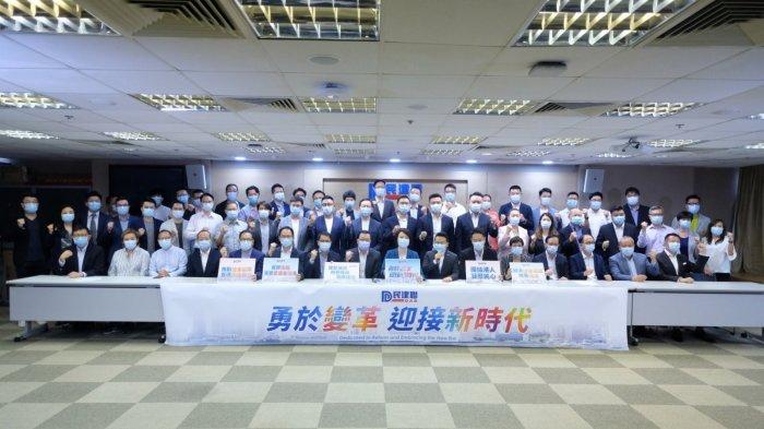 民建聯宣布150多名成員成功當選選委