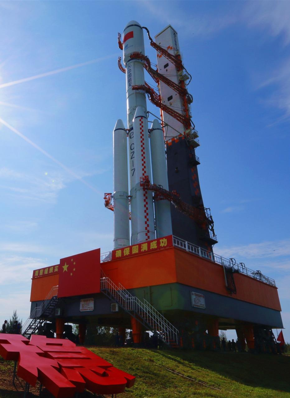 天舟三號貨運飛船發射圓滿成功