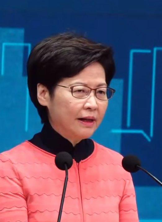 林鄭明赴內地三市訪問一周 將出席全運會閉幕式