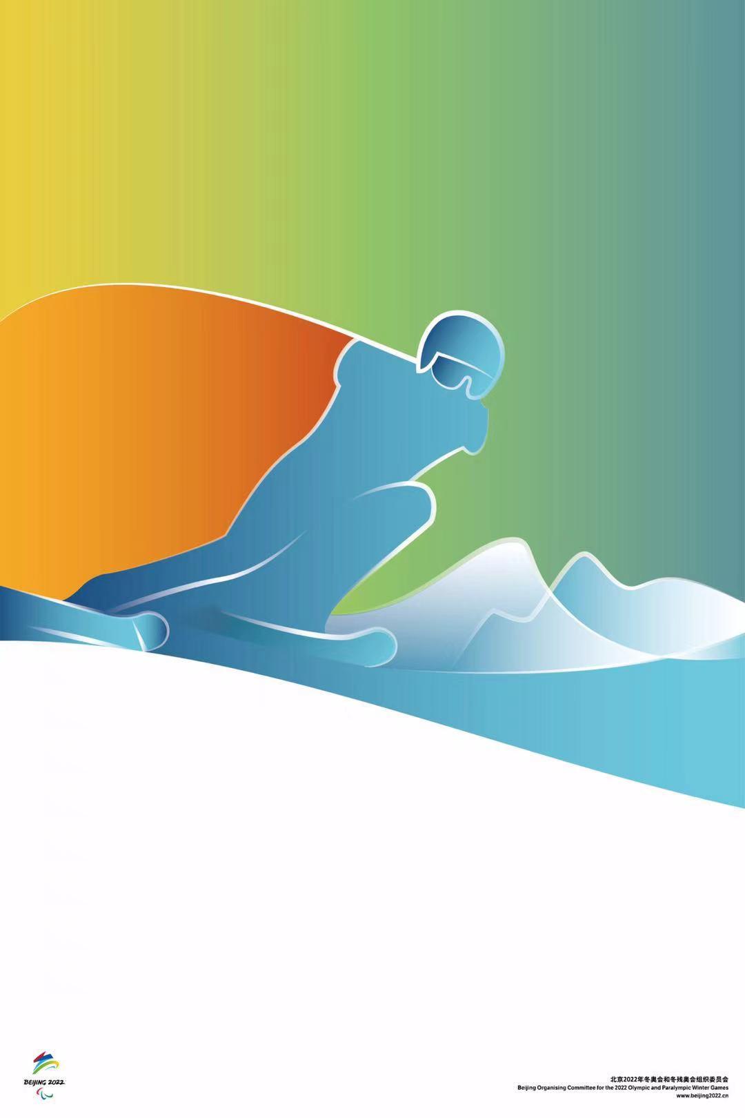 作品名:《冬之舞》作者:陳響 (來自:北京冬奧組委官網)
