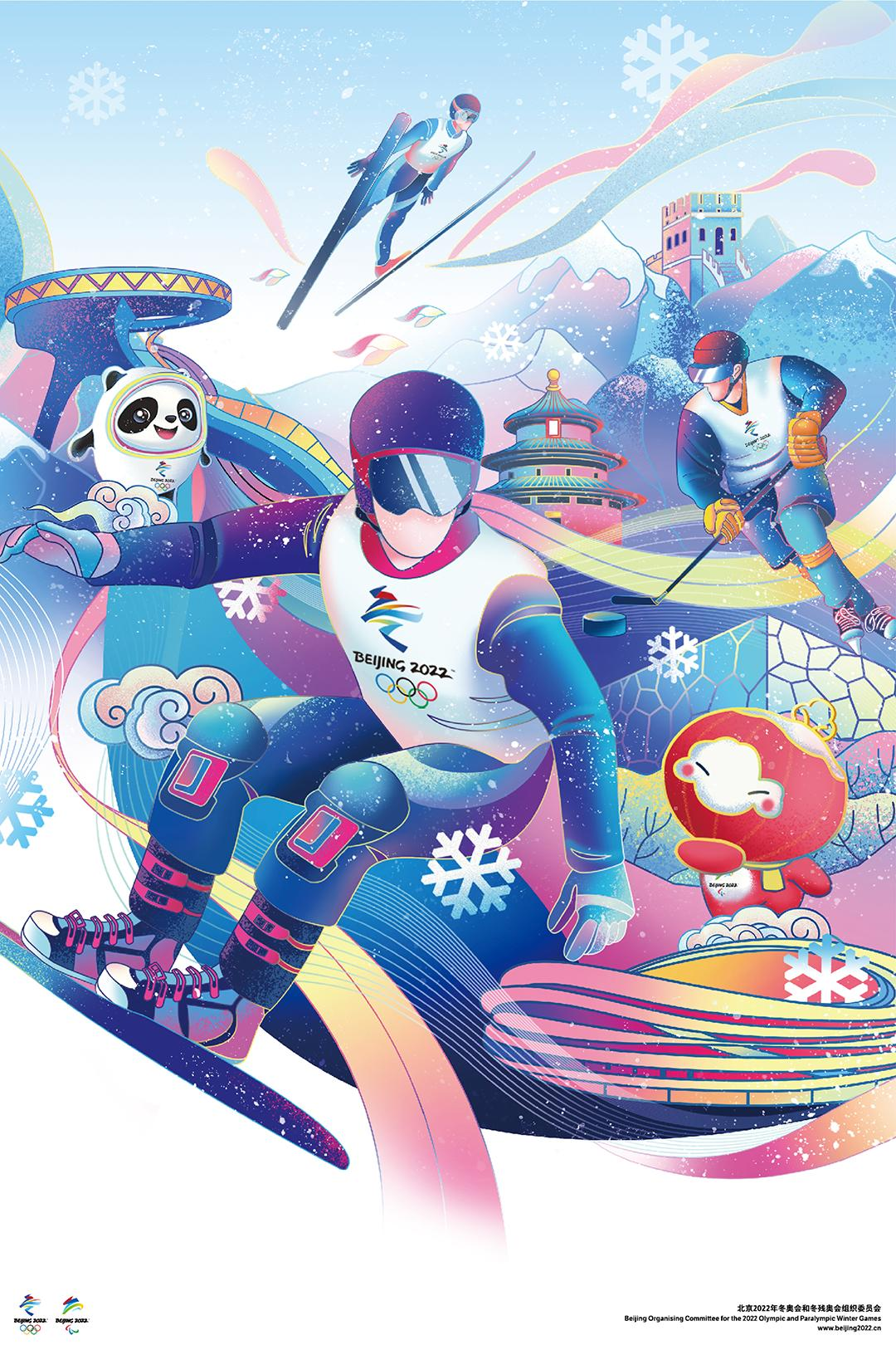 作品名:《健康中國 活力冬奧》作者:趙璐、張陽、謝朝陽、馬如龍 (來自:北京冬奧組委官網)