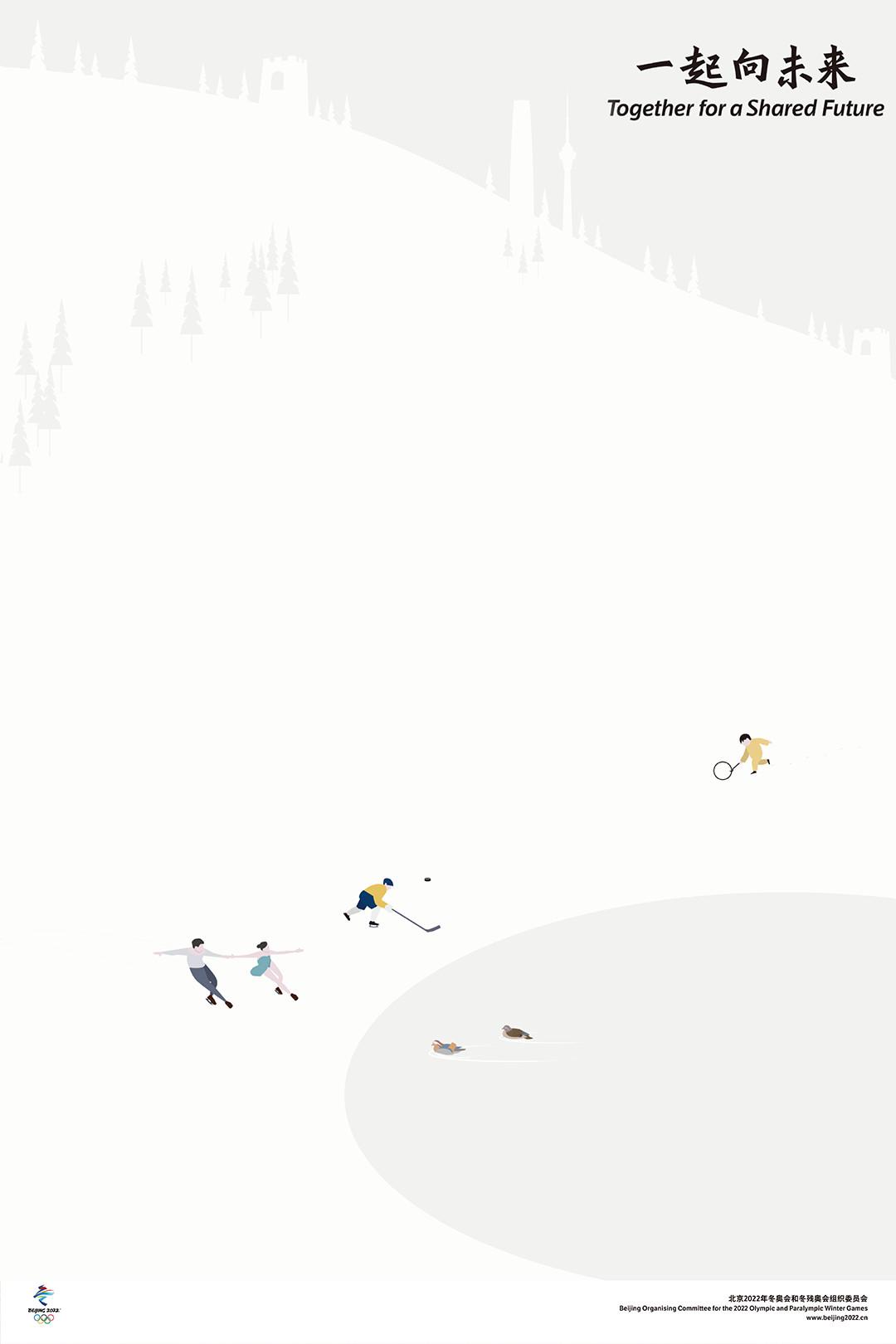 作品名:《咱們的奧運會》作者:顏冬 (來自:北京冬奧組委官網)