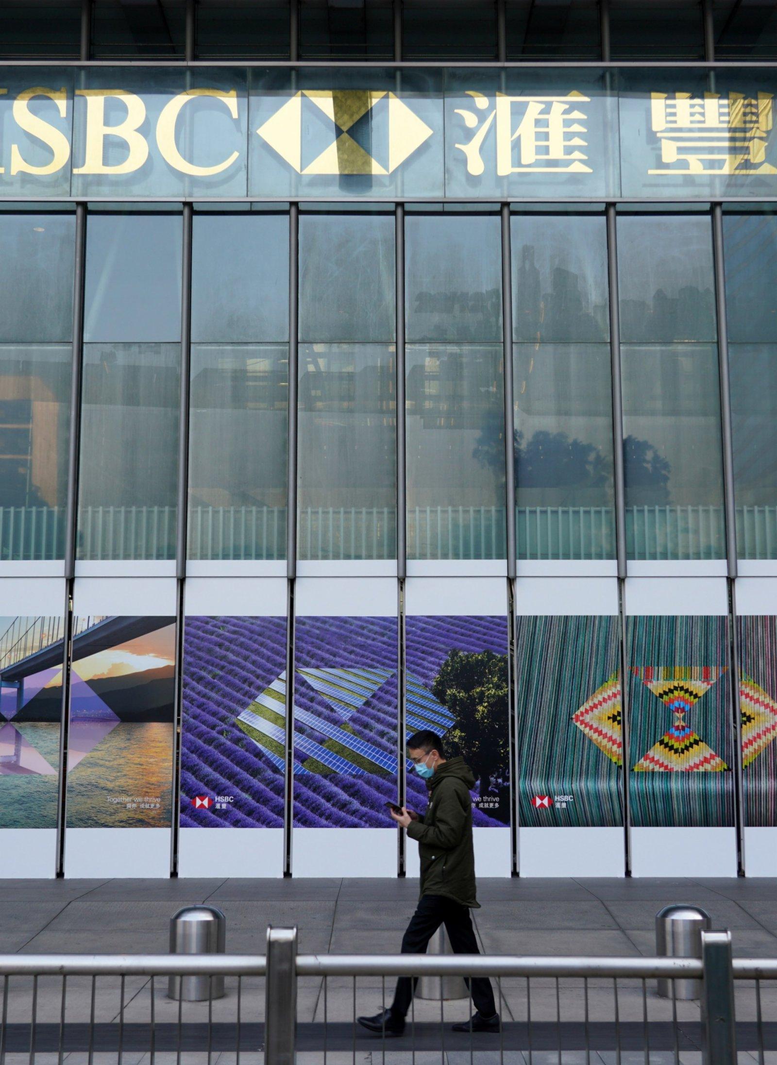 滙豐推出大灣區企業「信貸通」 一天即可完成跨境信貸調配