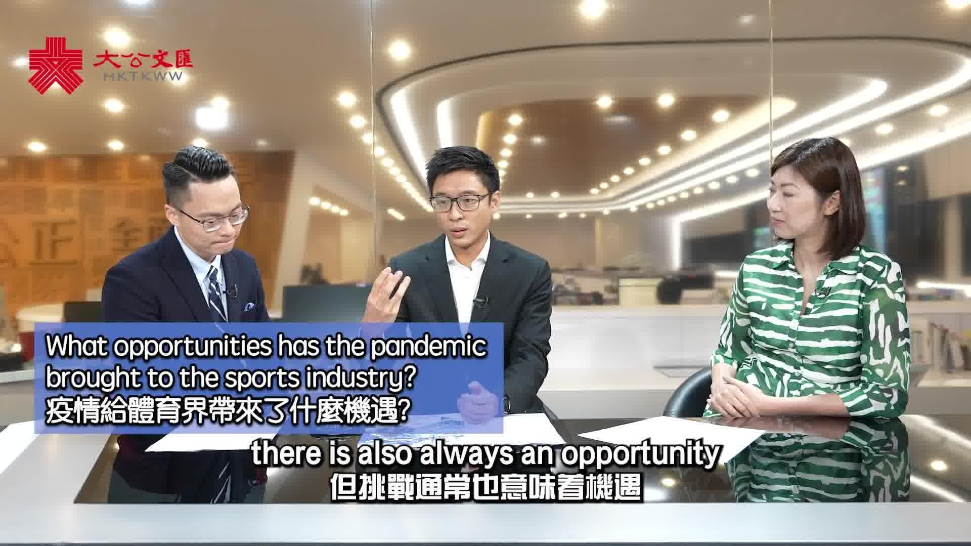 EyE on U 容來熙往 (精華片段)  | 霍啟山:電競受國際認可 香港有廣闊舞台