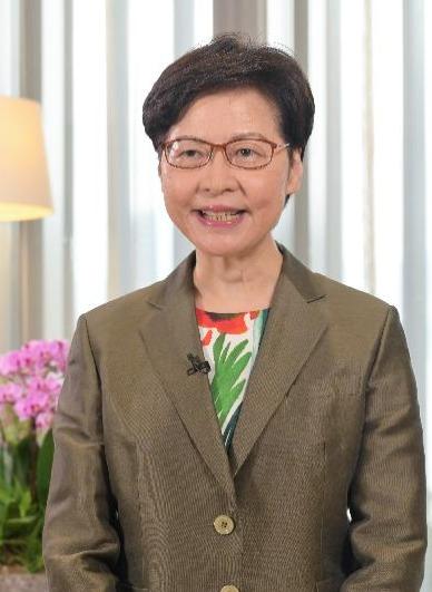 林鄭出席泛珠合作會議 鼓勵港商把握龐大商機