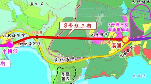 大鵬將有首條地鐵線 深圳地鐵8號線三期開工