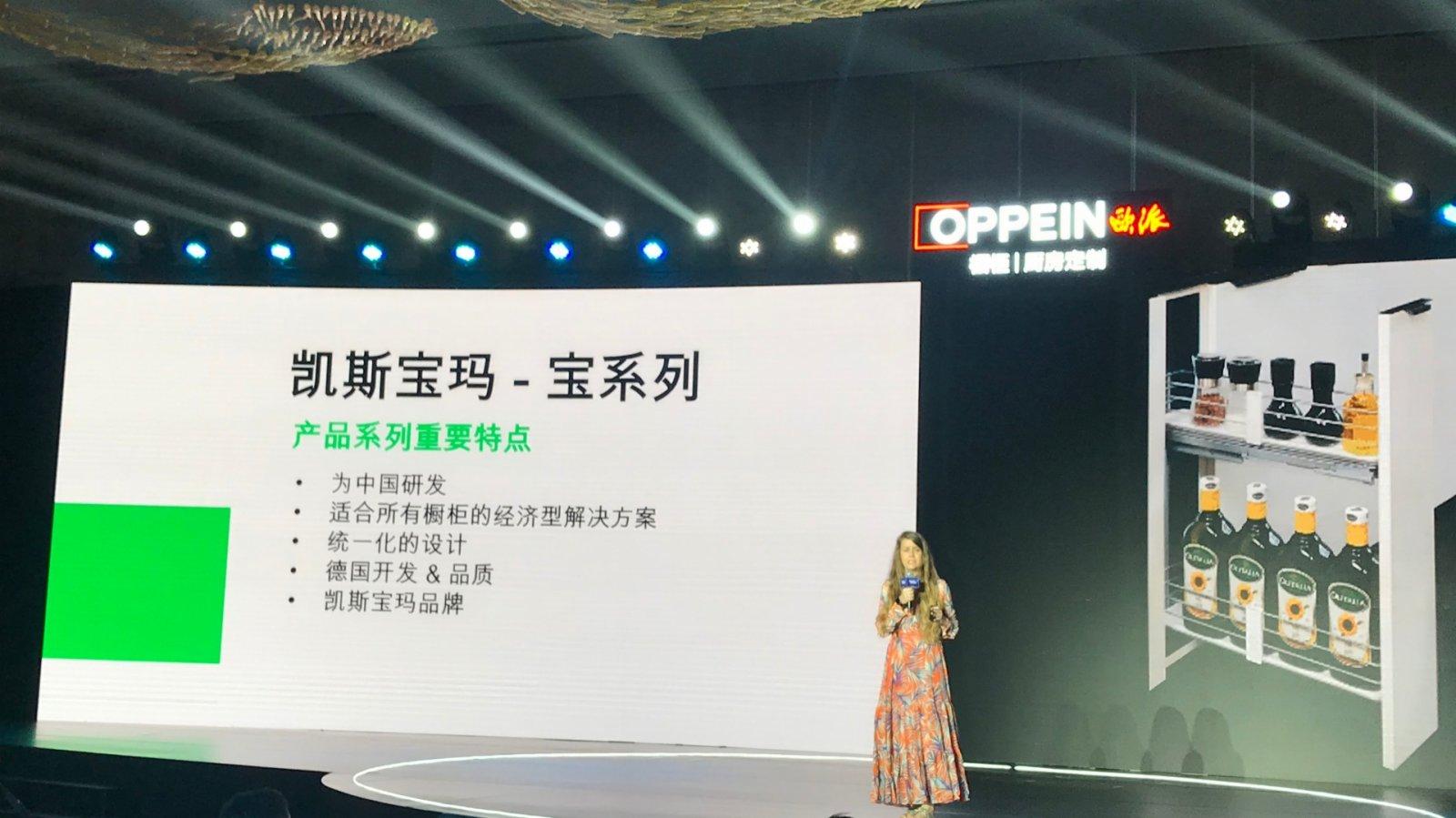 跨國巨頭看好中國消費升級 抱團灣區企拓家居市場