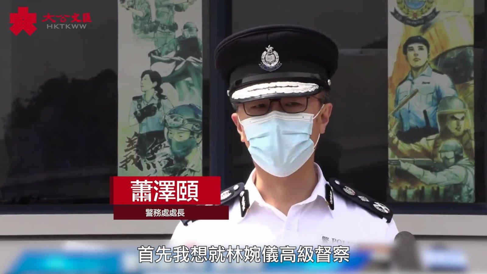 蕭澤頤:強烈譴責冷血罪犯 加強反走私行動