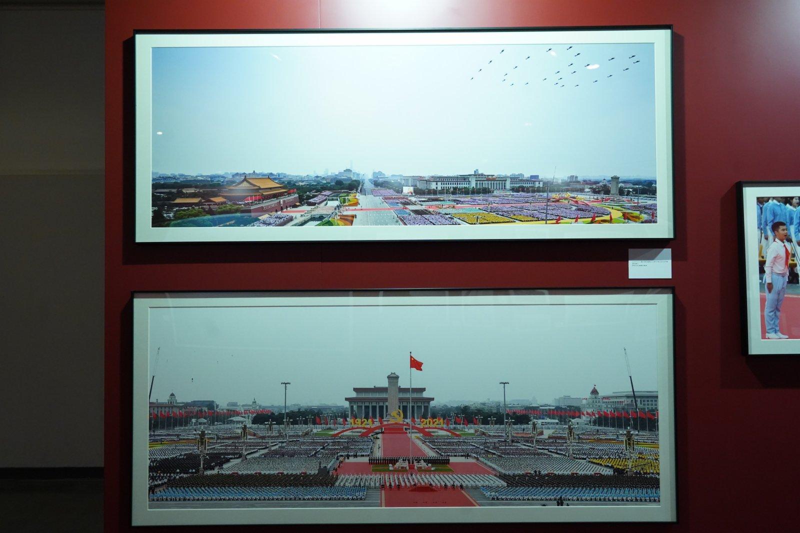 「光影記憶·百年風華」——《國家相冊》大型圖片典藏展今日(8日)在香港中央圖書館開幕。(香港文匯報記者曾慶威攝)