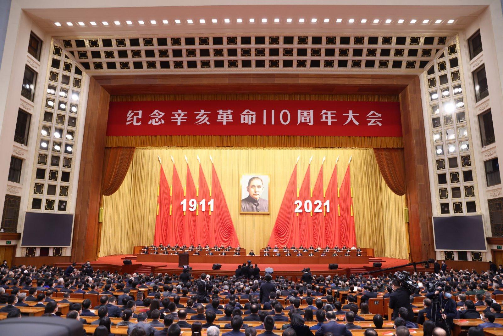 10月9日上午,紀念辛亥革命110周年大會在北京人民大會堂隆重舉行。 中新社