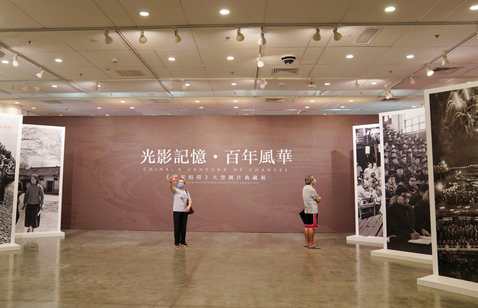 參觀者在展覽入口處拍照留念。(新華社)