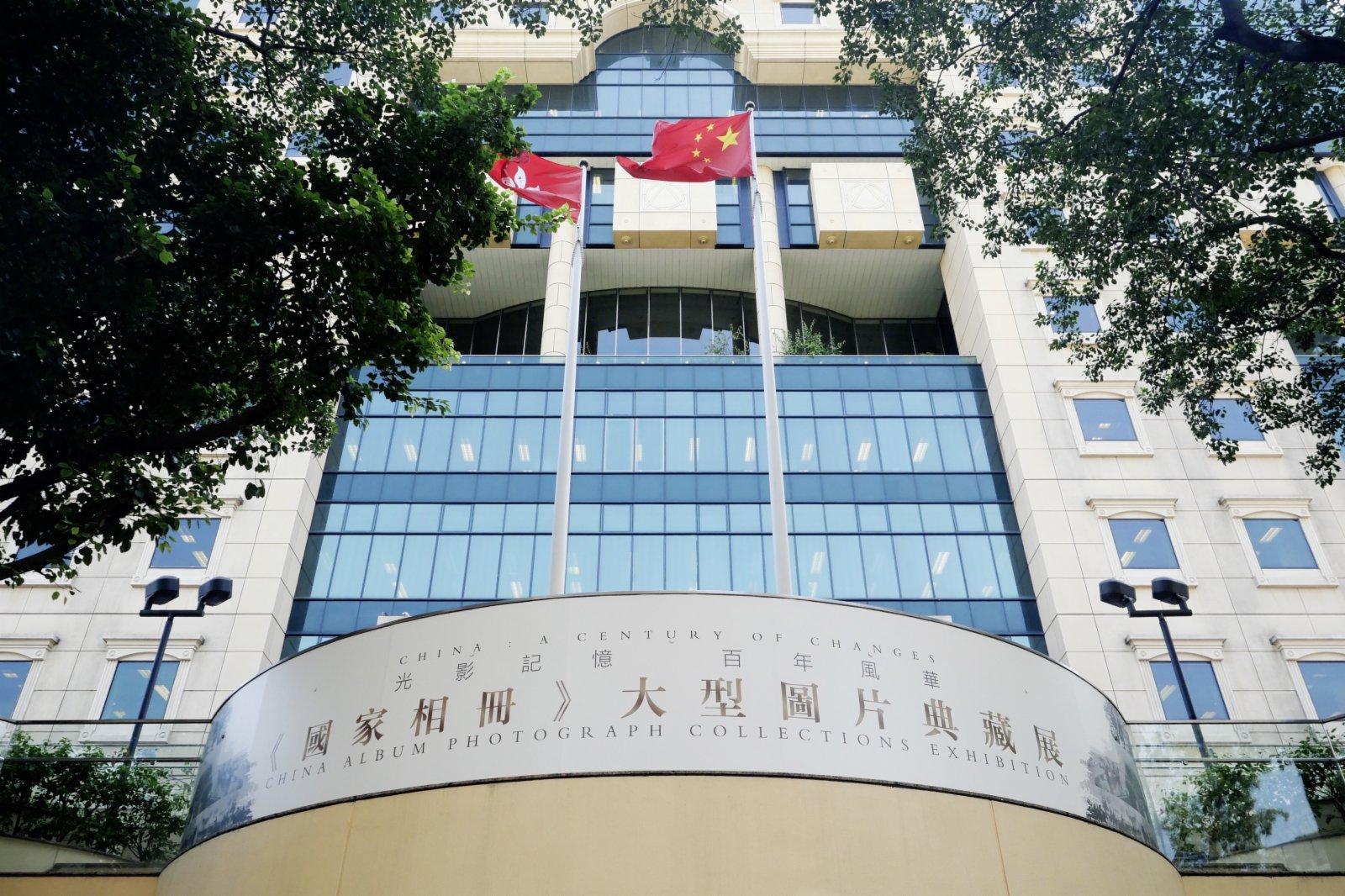 「光影記憶 百年風華——《國家相冊》大型圖片典藏展」在香港中央圖書館展出。(新華社)