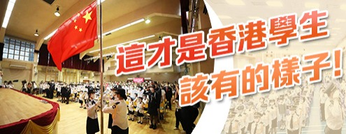 這才是香港學生該有的樣子!