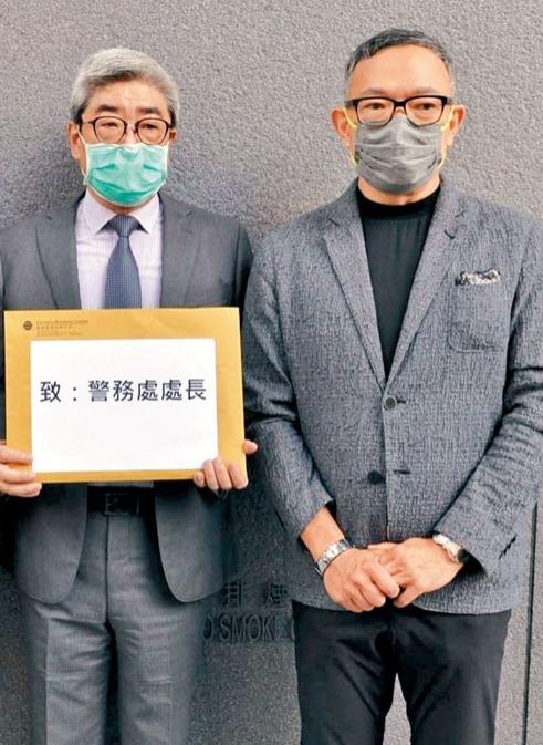 客戶藝人遭網絡欺凌 TVB報警