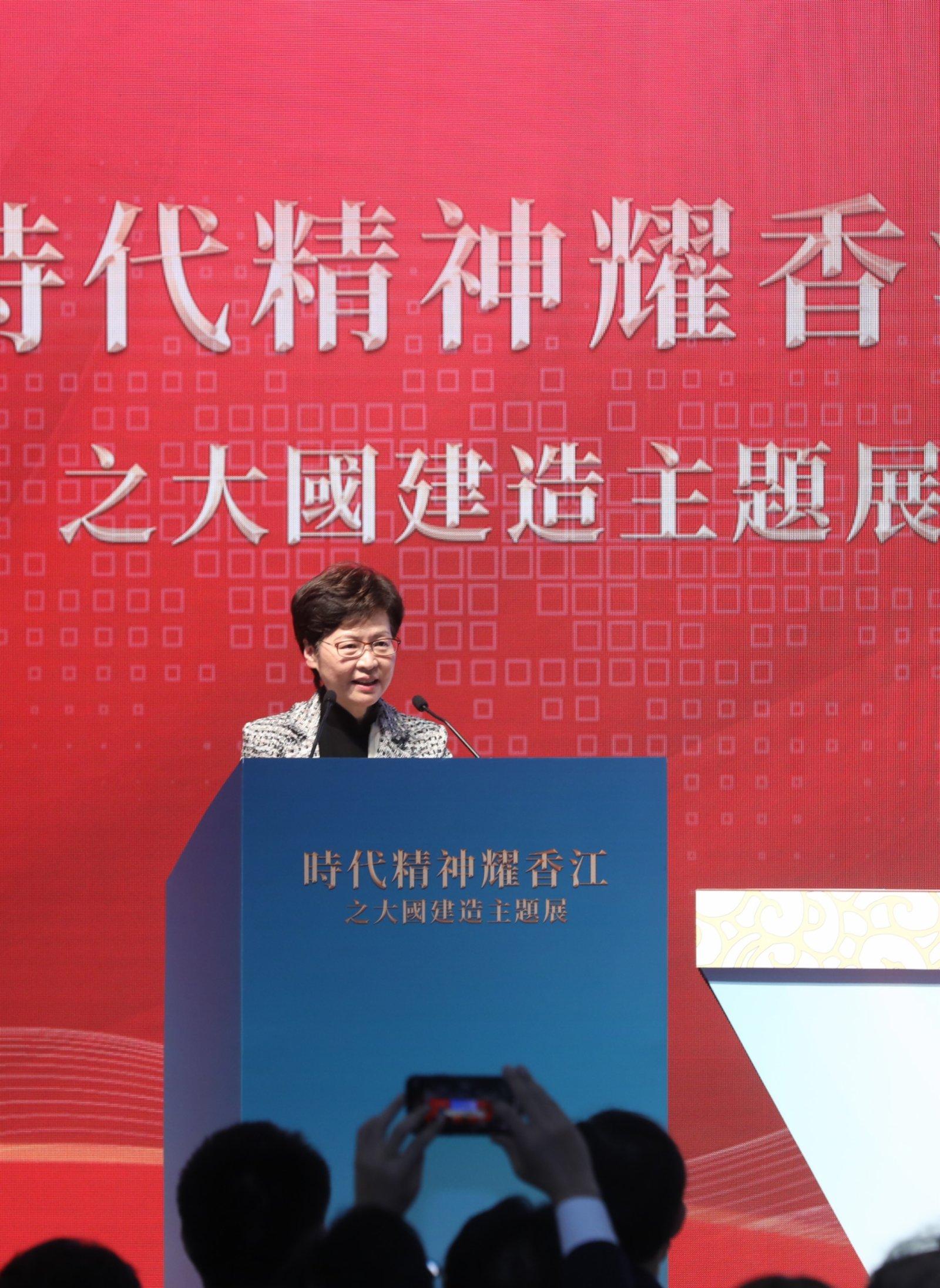 林鄭月娥料未來年投資基建逾千億 建宜居宜業宜遊香港